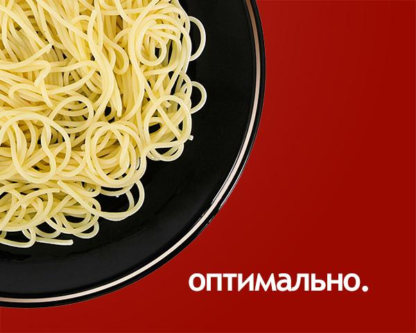 Принт 2014 Pasta Optimus